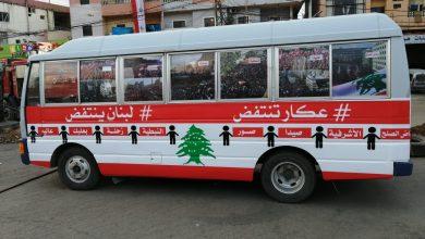 """Photo of """"ع هدير البوسطة"""""""