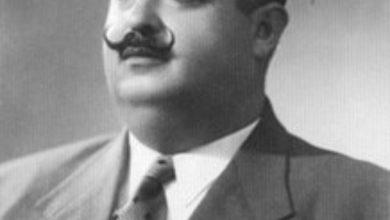 Photo of الرئيس مجيد إرسلان