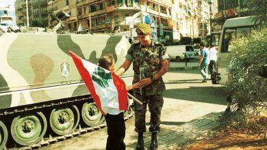 Photo of لبنان صرخة واحدة جيشنا نحن معك