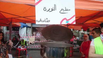 Photo of مطبخ الثورة