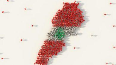 Photo of ما هو عدد محافظات لبنان