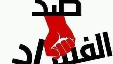 Photo of تركة ال 27 والحصار