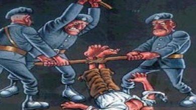 Photo of اتفاقية مناهضة التعذيب