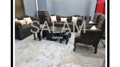 Photo of Gallery Salam