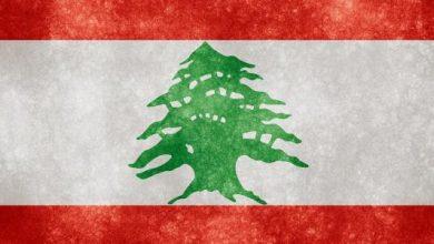 Photo of ما هو عيد الاستقلال في لبنان