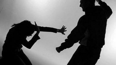 Photo of قانون العنف الدولي ضد المرأة