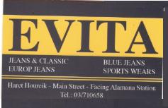 Photo of EVITA JEANS CLASSIC