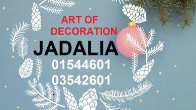 Photo of JADALIA – ART OF DECORATION