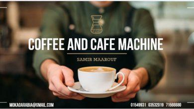 Photo of Cofee & Cafe Machine