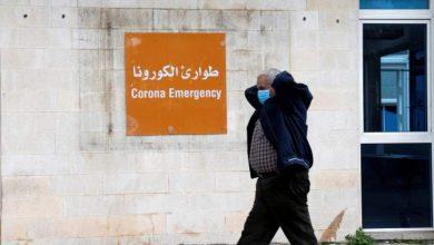 """Photo of الضمان: إضافة مختبرات جديدة لإجراء فحص """"كورونا"""" وتحذيرات من عدم التزام التعرفات"""