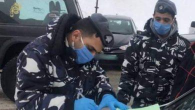 Photo of قوى الأمن تعلن مجموع محاضر مخالفات قرار التعبئة العامة