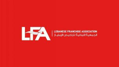 "Photo of جمعية ""الفرانشايز"" تطالب بتغيير قواعد الإقفال والسماح بحدّ أدنى من النشاطات الاقتصادية المنتجة"