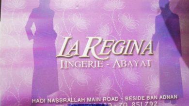 Photo of Laregina